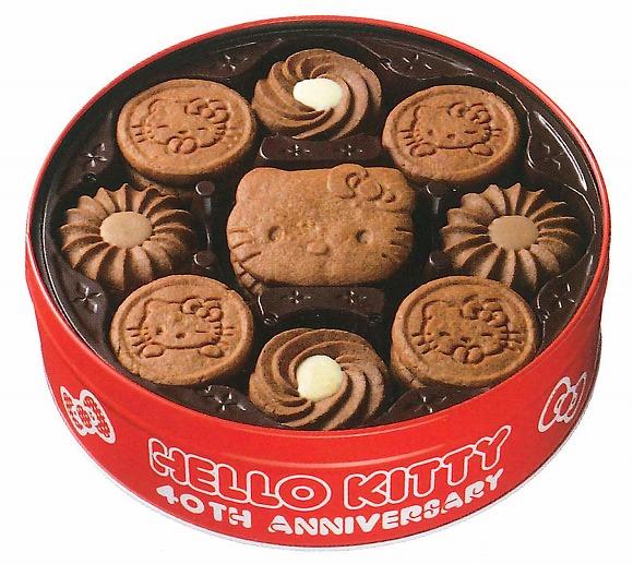 【期間限定】ハローキティさんの癒し系クッキー缶が発売されるぞぉ~! キティさん&お花のかたちのクッキーがめちゃかわいいのです♪