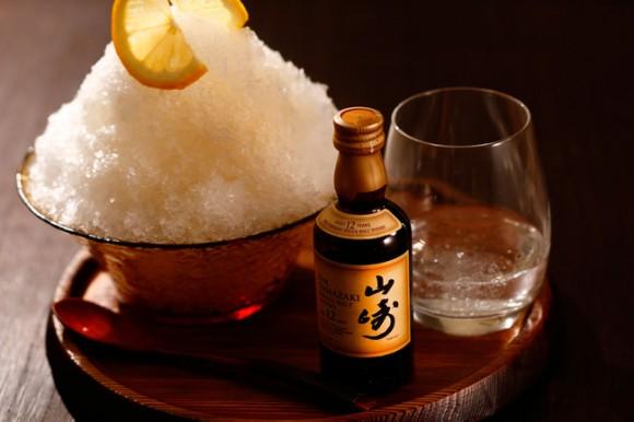 これは美味しそうだなぁ〜! サントリーウイスキー「山崎」を使ったかき氷『みぞれ山崎』が大人のための新感覚デザートとして新登場!!