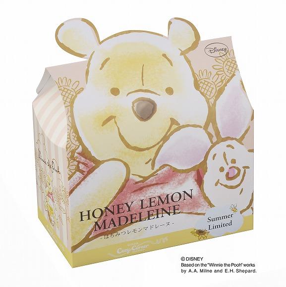 【期間限定】パッケージもお味も限定バージョン♪ 銀座コージーコーナーからプーさんの「はちみつレモンマドレーヌ」登場でござる