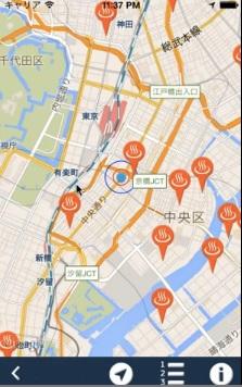 【銭湯女子に朗報!】東京のすべての銭湯を網羅した「銭湯マップ東京」アプリが登場! 銭湯巡りがますますはかどること間違いナシ!!