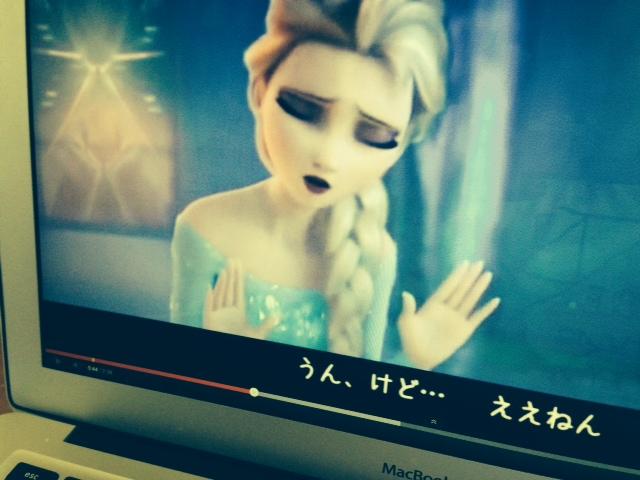 【一挙ご紹介! アナ雪☆方言】胸がキュンキュンするっちゃ! YouTubeに投稿されている方言バージョンの「アナ雪」挿入歌