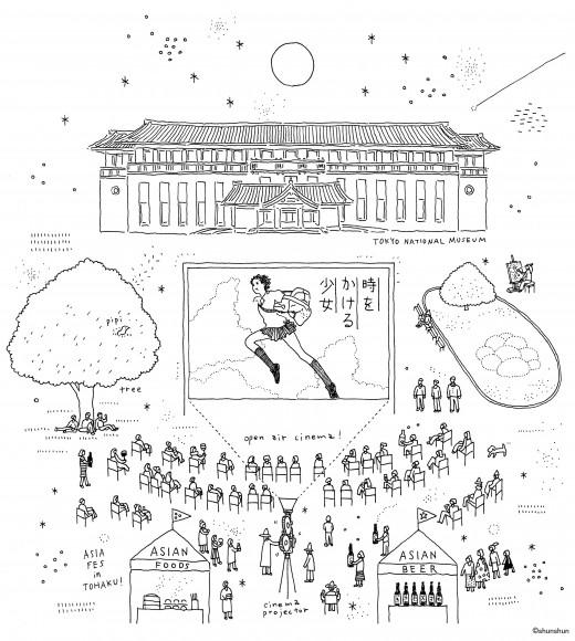 【10月開催】秋の夜長は東京国立博物館へGO! 夜空の下で名作映画を楽しめるイベント「博物館で野外シネマ」