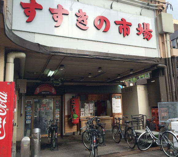 【女子の札幌ひとり旅】歓楽街と敬遠することなかれ! 夜のすすきの界隈はおひとり様女子にもおいしい&楽しいのであります☆