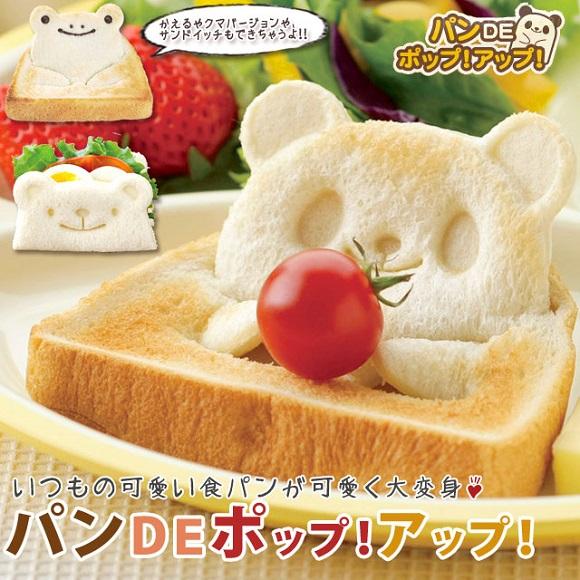 朝からほのぼの幸せな気分になれそう♪ キュートな動物のトーストが手軽にできちゃうパンカッター