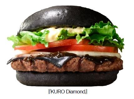 【ネットで話題】ソースもチーズもバンズも漆黒!! バーガーキングの「黒バーガー」がプレミアムに進化して今年も期間限定発売!