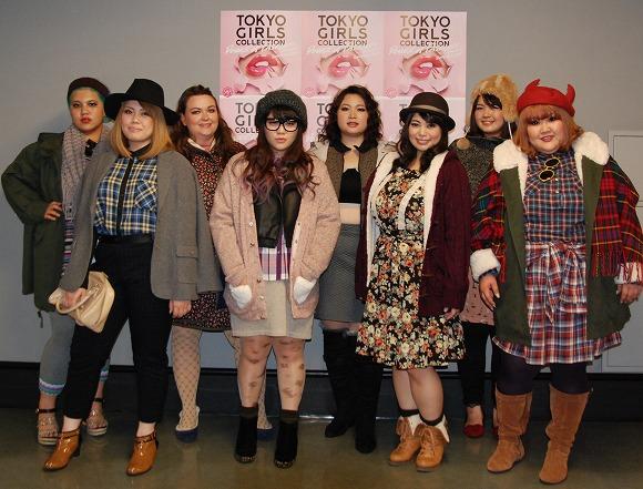 マシュマロ女子向けブランドが「東京ガールズコレクション」に初出展 / L~10Lサイズのマシュマロ系ファッションショーを展開したらしい!