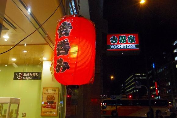 【本音レポート】牛丼屋の中に居酒屋!? 女ひとりで吉野家の新サービス「吉呑み」を利用してみた/料金、提供スピード、雰囲気などズバリ評価しちゃうわよ!
