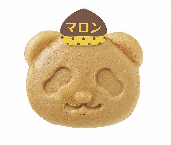 【期間限定】かわいい「パンダ焼き」に秋フレーバーが登場するのだ♪ 気になるお味は秋といえばの「マロン」だよぉ~!!!