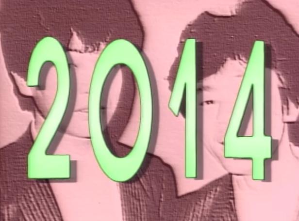 20年前にダウンタウン自身が予測した2014年のダウンタウンの姿がかなりヤバイ件