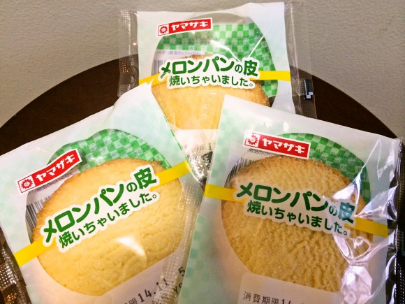 foodpic5516010