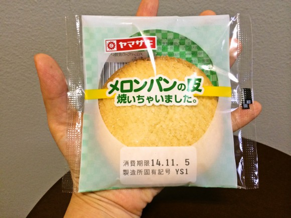 foodpic5516017