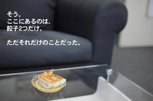 「日本餃子協会」の画像がじわじわくると話題に /ツイッターの声「狂気に満ち過ぎててヤバい」