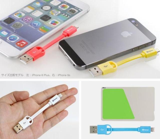 【Apple公式認定】持ち運びに便利なSuicaサイズのライトニングケーブル発売中♪