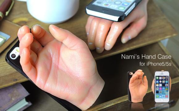 人の手がついたiPhoneカバーがあまりにリアルで世界も震撼…っていうかドン引き!? 日本の職人、本気出しすぎだよぉっ!!