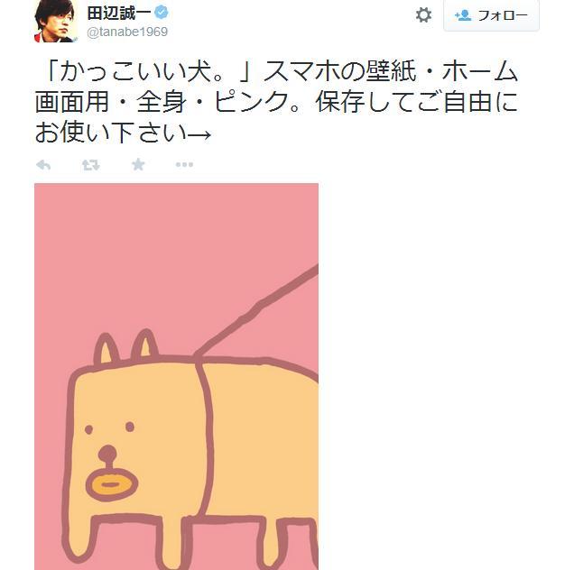 【ゆるかわ】田辺誠一さんがLINEスタンプ「かっこいい犬。」のスマホ用壁紙を作ったみたい! ダウンロード&保存して自由に使えるよ♪