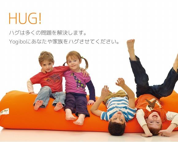 【これはヤバイ】快適すぎて動けなくなる魔法のビーズソファが日本初上陸 / イスにもリクライニングチェアにもベッドにもなるぅ~!