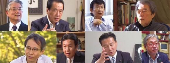 福島原発事故の関係者が総出演する原発ドキュメンタリー映画「無知の知」が気になる