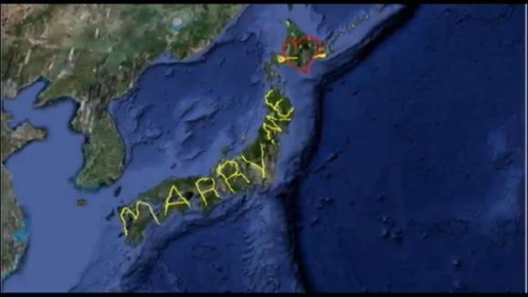 【ギネス級の愛】これぞ日本男児の代表! 日本列島丸ごと使ってプロポーズをしちゃったやっさんが再び世界で話題に!