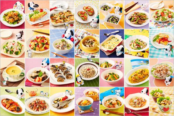 【改善・食習慣】大好きなスヌーピーと一緒に健康レシピに挑戦してみよう!!