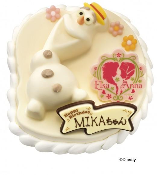 「アナ雪」オラフがアイスクリームケーキに! サーティーワンから来年元旦に発売される「 'オラフ'ハッピー スノーマン」♪