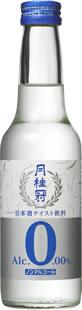 【飲んでみたい】月桂冠からアルコールフリーの日本酒テイスト飲料が出たぞー! 7割以上が味・香りを日本酒らしいと高評価!!