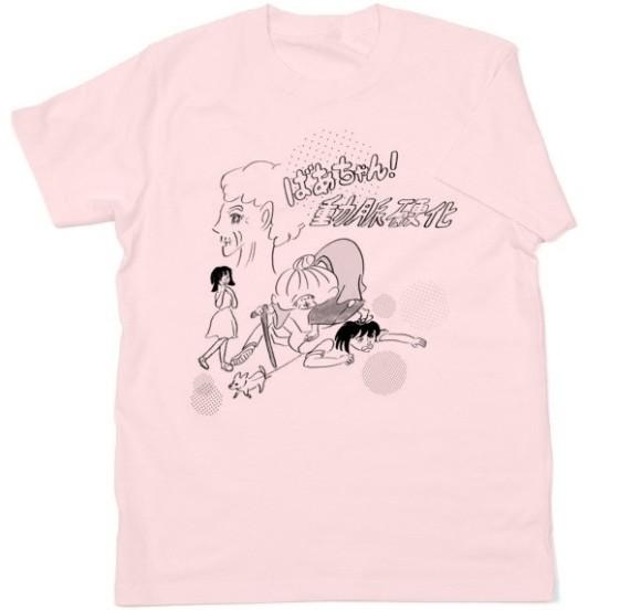 架空の漫画の表紙をTシャツにしたシリーズがインパクト強烈すぎ!/「ばあちゃん! 動脈硬化」「ニートロボ マモル」など