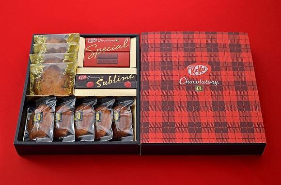 【期間限定】「キットカット ショコラトリー」のクリスマススイーツが気になる♪ キットカットが丸ごと1本入ったマドレーヌだって!