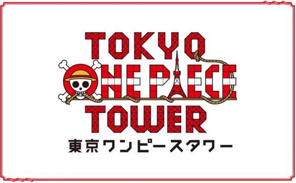 【東京の新名所誕生】「ワンピース」初のテーマパーク「東京ワンピースタワー」が来年3月にオープンします!