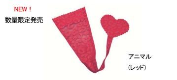 イタリア生まれの「履かないパンティ」に限定カラーが登場! クリスマスにちなんだ鮮やかレッドがキュートなり♪