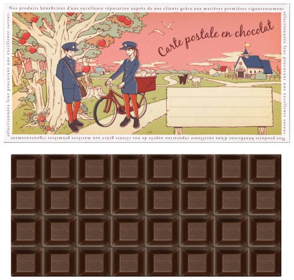 ほのぼのかわいいイラストつき!! 切手を貼っておくるポストカードみたいなバレンタインチョコで想いを届けよう