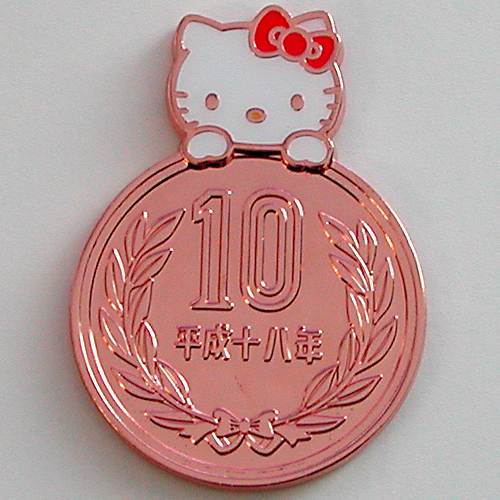 003 10yen