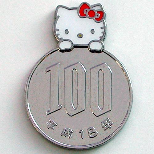 005 100yen
