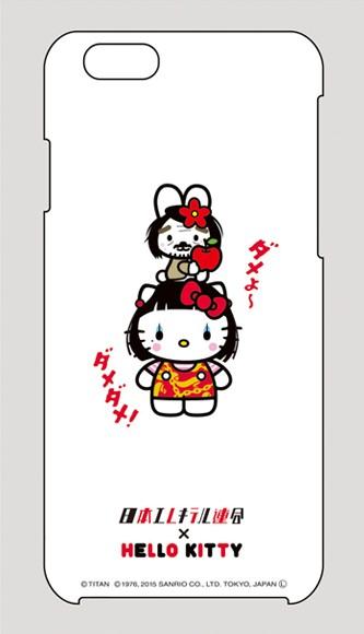 「キティちゃ~ん」「ダメよ~、ダメダメ」?? コラボの神「ハローキティ」が「日本エレキテル連合」と出会ったら…!!