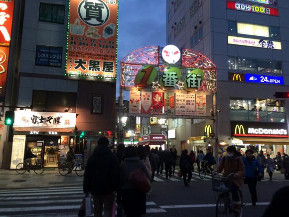 【連載第2回】漫画『ウヒョッ! 東京都北区赤羽』の作者・清野とおるさんと赤羽の飲み屋を開拓してみたら
