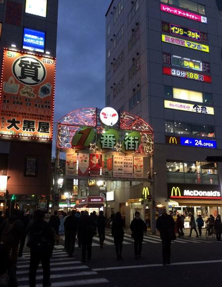 【連載第3回】漫画『ウヒョッ! 東京都北区赤羽』の作者・清野とおるさんと赤羽の飲み屋を開拓してみたら