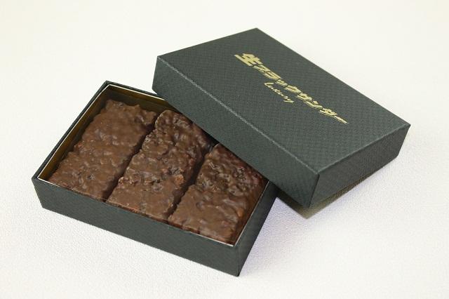 「特別な相手への義理チョコとしてご利用ください」!? あのブラックサンダーが生チョコレートを使用した高級商品を限定販売するんだって!!