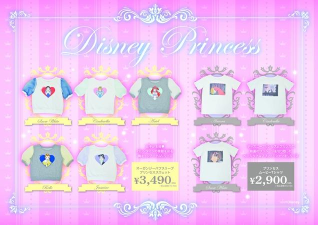 ディズニープリンセスの限定スウェット&Tシャツがめちゃかわ! デザインはラブモード全開なバレンタイン仕様なりよ♪