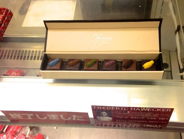 これは衝撃…色とりどりの「セミ」をあしらった高級ショコラ!! この形にした理由が意外と深かった【サロン・デュ・ショコラ2015】