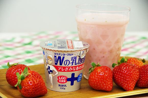 【春のアレ対策】体調を崩しがちな春に食べたいヨーグルトレシピ3選を紹介しちゃうよッ! これでツラ~イ季節を乗り切れるかも!?