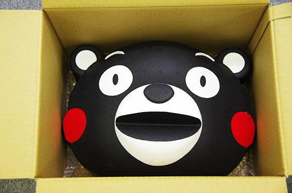 【意表をつく中身】ギャッ! くまモンの顔届く… / 年収2000万円以上の人対象「ローストビーフ」を送ってもらったら…