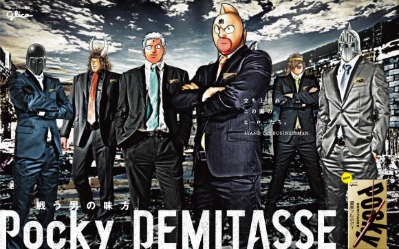 キン肉マンがスーツを着てビジネスマンに! 新商品「ポッキーデミタス」のPVがハリウッド映画の予告編みたいなカッコよさ!!