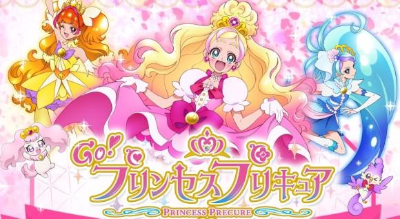 決めゼリフは「お覚悟はよろしくて?」!! 2月1日スタート『Go! プリンセスプリキュア』のプロモーション動画が公開されたよー!