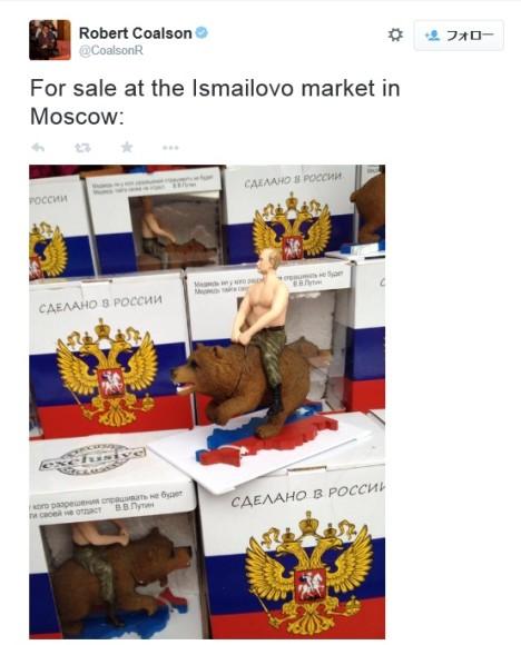 【いやげもの…?】熊にまたがったワイルドなプーチン大統領のコラ画像が置き物として商品化! ロシア土産におひとついかが?