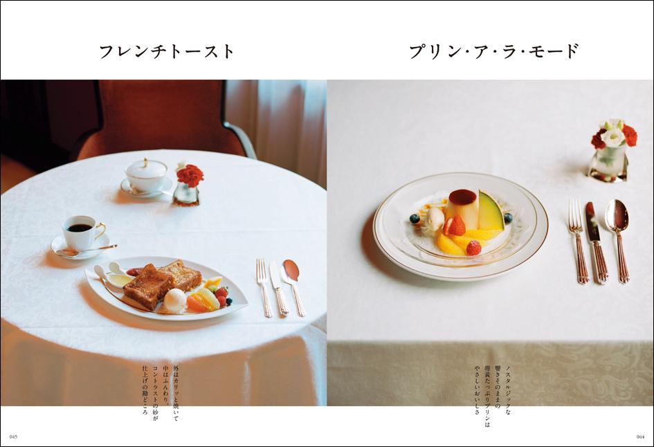recipe1