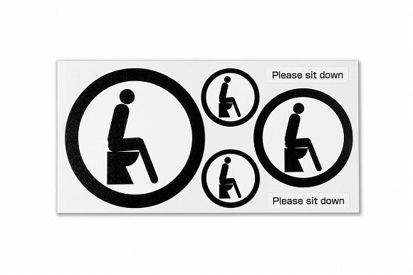 toilet6