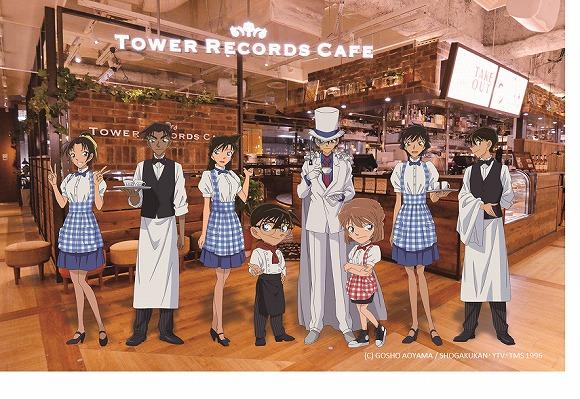 名探偵コナンのカフェが楽しみすぎてオープンが待ち切れないと話題 / Twitterユーザーの声「絶対行く」「事件起こりそう」
