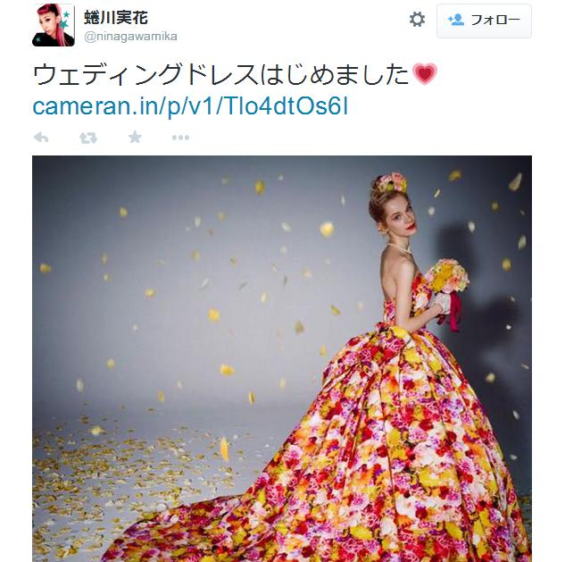 写真家・蜷川実花さんがウェディングドレスをデザイン!「まるでお花畑の中にいるみたい」とネットの声