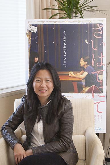 映画『さいはてにて』の台湾人女性監督が語る、日本と台湾の女性の共通点【最新シネマ批評】