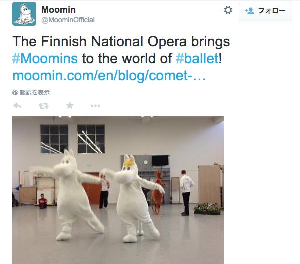【来日希望】ムーミンが、スノークが、スナフキンが舞い踊る! バレエ公演『ムーミン谷の彗星』がフィンランドで3月に上演決定!