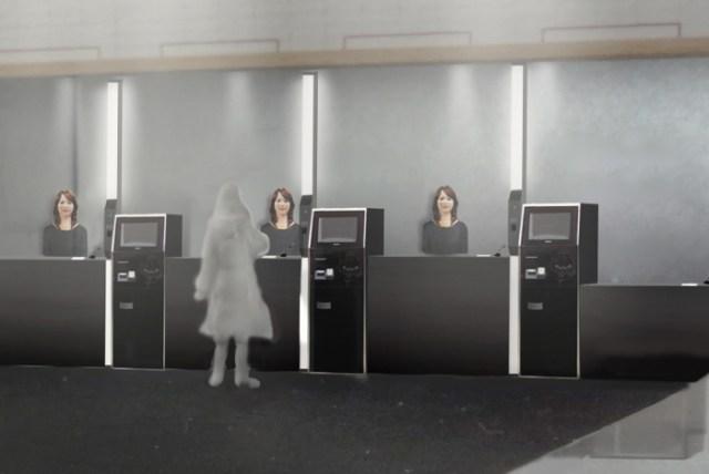 フロントもポーターも清掃も、人間じゃない!? メインスタッフが全員ロボット「変なホテル」が今夏ハウステンボスに登場